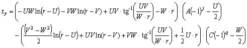 MADEA : J.P. Yonnet Aimants Equa 3